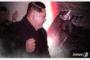 """""""北, 제재 완화 되자마자 핵증강할 가능성 대비해야"""""""