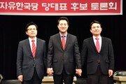 한국당 전대 첫 토론회…아들·부인까지 물고 늘어진 후보들