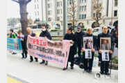 도쿄 방문한 징용피해 유족 뿌리친 전범기업…우익까지 가세
