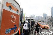 서울 택시 기본요금 오늘부터 800원 오른 3800원
