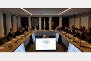 2020 도쿄올림픽서 여자농구·여자하키·유도혼성·조정 남북단일팀 합의