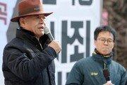 """'5·18 모독'에 분노한 광주 """"한국당 의원 제명하라"""""""
