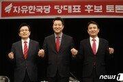 '사수' 황교안-'해명' 오세훈-'대선 무효' 김진태…집토끼 지키기