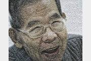 """한국당 """"故 김수환 추기경의 삶, 사회 곳곳에 희망의 불씨 지펴"""""""