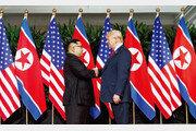 북·미 종전선언은 남북 별도 국가 인정 의미