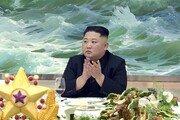 김정은, 25일 베트남 도착…응우옌 푸 쫑 주석과 회담
