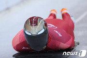 윤성빈, 스켈레톤 7차 월드컵 '동메달'…세계 랭킹 2위로 하락
