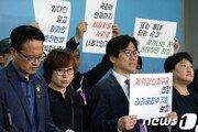 서울 상가임대차분쟁 1위는 '권리금 갈등'…조정신청 2배로 늘어