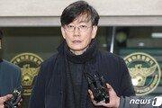"""'폭행·협박 공방' 손석희, 19시간 조사…""""사실 곧 밝혀질 것"""""""