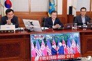 2차 북미정상회담 D-10…'중재자' 文대통령, 물밑 지원 '총력'