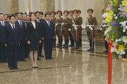 김정은-김여정, 김정일 생일 금수산궁전 참배