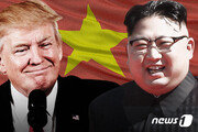 """""""트럼프, 국내정치 연패 만회·재선 노려 북한에 베팅"""""""