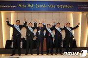 """'중통령' 선거 D-10…후보공약 들여다보니 대부분 """"최저임금 동결"""""""