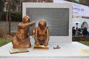 저평가 받는 항일 여성 독립영웅들…존재조차 잊고 있었다