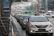 경기 택시 불법 사납금 여전…전액관리제 시행 20년간 전무