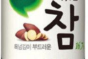 고구마 증류 원액 활용, 금복주 '뉴 맛있는 참' 출시