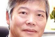 """""""3·1운동 판결문은 일제 만행 보여주는 증거물"""""""