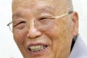 [부고]조계총림 방장 범일 보성 스님