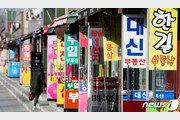 '부동산 거래 빙하기' 분양권 전매도 꽁꽁…작년 27%↓