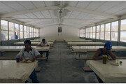 멕시코, 악명높은 마지막 섬교도소 '이슬라 마리아' 폐쇄