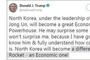 카길, GE 등 美 기업 '북한 진출' 검토 중