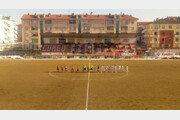 0:20 이탈리아 축구팀, 리그 퇴출…시즌 네번째 몰수패