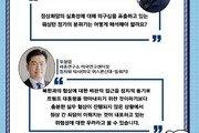北, 남한의 무장해제 노린다? 미국 내 깊은 '불신'…어떻게 봐야하나 [청년이 묻고 우아한이 답하다]