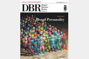 [DBR]콘셉트는 간단 명료해야 성공