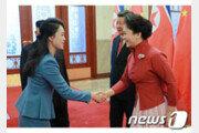 'D-8 북미회담' 관전포인트…리설주-멜라니아 '내조 외교'