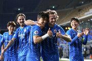 한국프로축구 새해 첫 경기 승리로 장식한 울산 현대