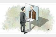 [직장인을 위한 김호의 '생존의 방식']직장생활의 끝을 자주, 빨리 생각하라