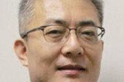 행정개혁학회 초대회장 이창원 교수