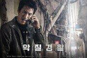 이선균 인생캐 예고…'악질경찰' 3월 개봉 확정