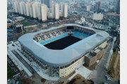 '전용경기장 시대' 대구, K리그 첫 네이밍 라이츠까지 새 역사