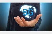 5G 기반의 초연결시대를 이끌 콘텐츠 추천플랫폼 '아이콘'