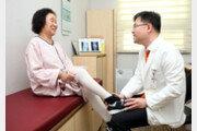 무릎수술 환자 재활 돕는 신발 아세요?