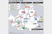 서울시, 향후 10년간 7兆 투입해 경전철 6개노선 신설
