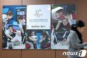 문체부, 지도자 부당행위 폭로했던 '여자컬링 특감 결과' 21일 발표