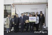 LH,  '내 식당 창업 프로젝트' 창업식당 개소식 개최
