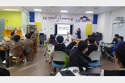 청소년 SW 교육, 코딩 의무교육 시행 앞두고 한층 활발해져..