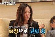 """김민 가족 럭셔리 생활에…김영아 '폭로' 재조명 """"럭셔리 인생만 권유"""""""