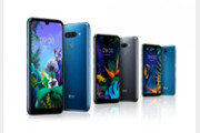 LG전자, 6인치 대화면·AI 갖춘 보급형 스마트폰 'MWC 2019'서 공개