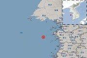 """충남 태안 인근 해역서 규모 2.9 지진…기상청 """"피해 없을 것"""""""