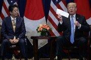 트럼프, 5월 26~28일 일본 방문 확정…외국 정상 최초 日王 접견 가능성
