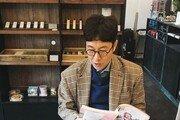 """김영철, 영어 이어 일본어도 마스터?…""""열공 중"""""""
