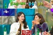 """'라스' 강민경 """"유튜브서 '꿀주' 영상 폭발적 반응…수입 0원"""""""