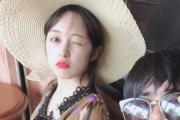 김보라♥조병규, 2월 초부터 교제…'SKY 캐슬' 포상 휴가서 '활활'