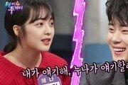 """김보라 """"충격 드린 것 같아 미안""""…열애설 부인 땐 '교제NO'"""