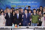 '님을 위한 행진곡' 창작뮤지컬 제작…5·18 40주년 기념공연