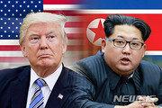 """""""트럼프-김정은, 이번 회담 활용 못하면 다음 상황 어렵단 인식"""""""